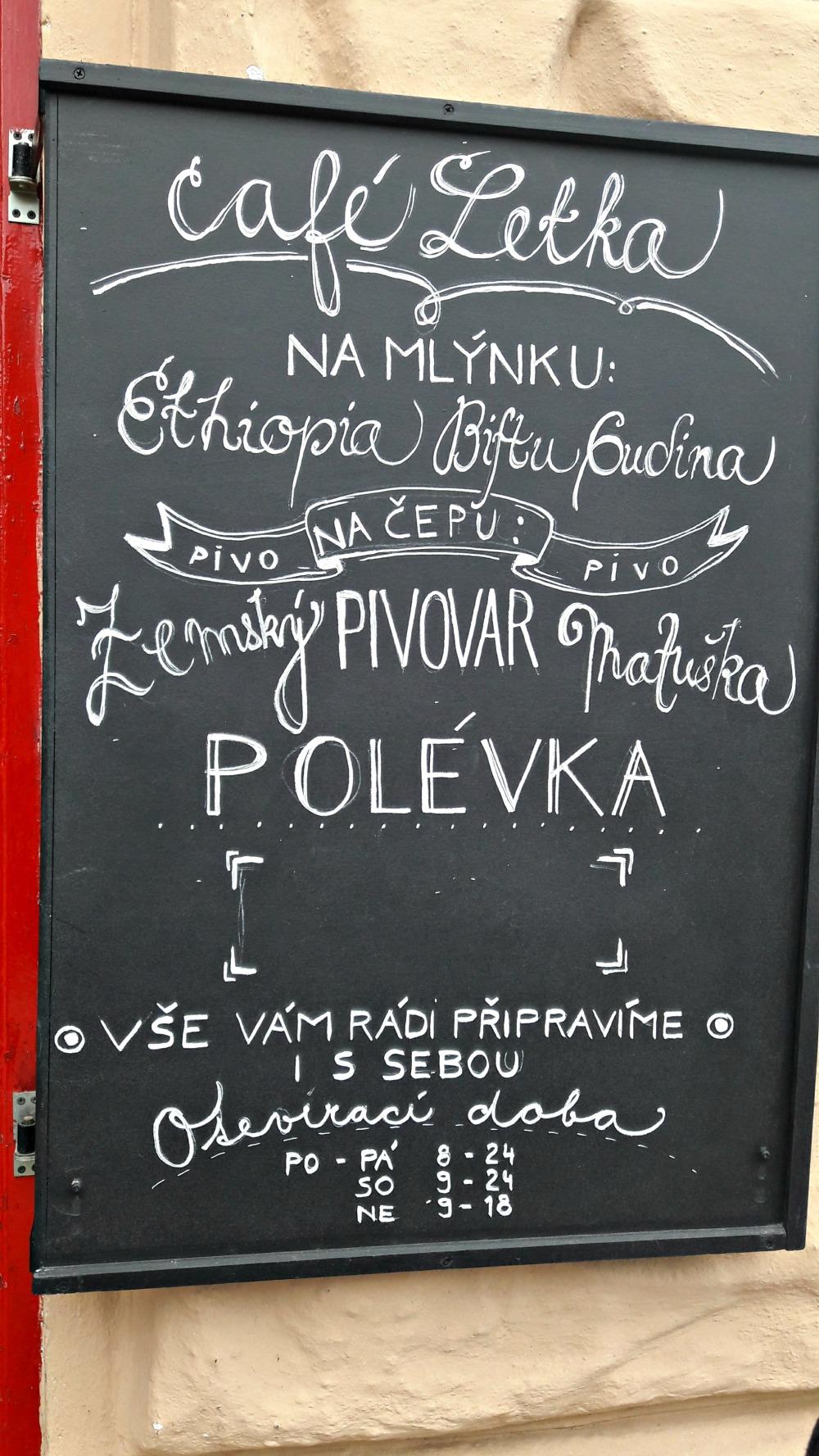 cafe-letka-1