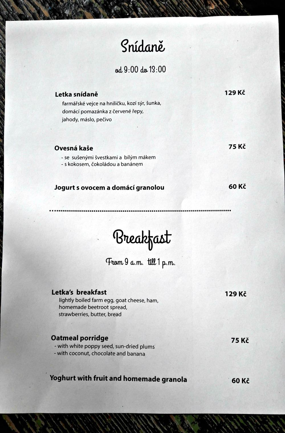 cafe-letka-4